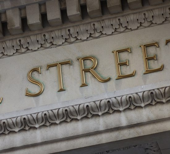 """Building signage with beautiful letters showing word """"STREET"""", Boston"""